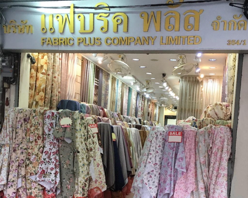 ร้านผ้าม่าน ราคาถูก สวย รับตัดเย็บและติดตั้ง